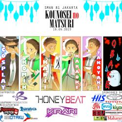 kounosei - public finalization
