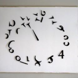 designer clock order in chaos-1